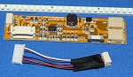 UB54255LED6420X1+MS610UB+MS442EXT  for 12.1