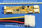 UB35220LED4215X1+MS610UB+MS521EXT for 10.4