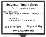 12.1 inch Universal Touch Screen, MS121Utouch