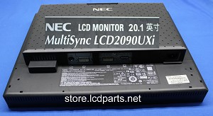 NEC LCD2090UXi-BK , Upgraded to Sunlight Readable LED backlight